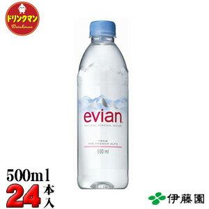 evian(エビアン) 【正規輸入品】 PET 500ml×24本 【梱包A】〔30%OFF〕