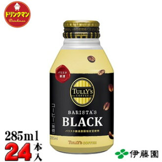 이토엔 TULLY'S COFFEE BARISTA'S BLACK 285 ml×24개