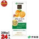 伊藤園 ビタミンフルーツ オレンジMix 100% 200ml×24本 〔31%OFF〕 【梱包F】