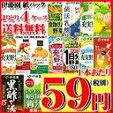 【35%OFF】伊藤園紙パック 200ml×24本◆19種類からよりどり4ケース◆1本あたり66円(税別)/野菜ジュース