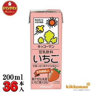 キッコーマン豆乳飲料 いちご 200ml×18本×2箱(36本) 【梱包C】