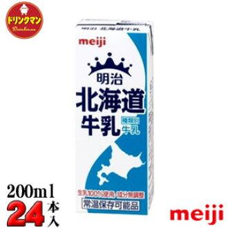 明治北海道牛奶 [26%。