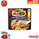 明治 まるごと野菜 鶏だし白湯スープ 200g×48袋入り