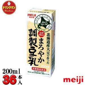 明治 まろやか調製豆乳 200ml ×18本×2箱(36本)〔21%OFF〕 【梱包C】
