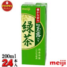 明治 玉露入り緑茶 200ml×24本 【梱包F】
