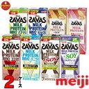 ☆1本あたり105円 ☆ ミルクプロテインを手軽に摂取 人気のザバスミルク 200ml◆3種類からよりどり2ケース◆