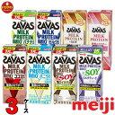 ☆1本あたり100円 ☆ ミルクプロテインを手軽に摂取 人気のザバスミルク 200ml◆3種類からよりどり3ケース◆