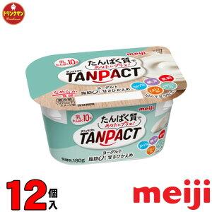 明治 ザバスミルクプロテイン 脂肪0 ヨーグルト バナナ風味(SAVAS MILK PROTEIN)180g×12個(クール便)