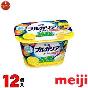 明治 ブルガリアヨーグルト 脂肪0 ゆず&フルーツミックス 180g×12個(クール便)