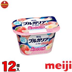 明治 ブルガリアヨーグルト 脂肪0 清み白桃 180g×12個(クール便)【あす楽対応】