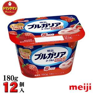 明治 ブルガリアヨーグルト 脂肪0 苺 180g×12個(クール便)【あす楽対応】