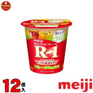 明治 ヨーグルト R-1 ヨーグルト ストロベリー脂肪0 112g×12個(食べるタイプ)プロビオ (クール便)
