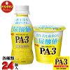 跟明治purobioyoguruto◆PA-3饮料型◆PA-3酸奶安排■每个24个装普林体斗争的乳酸菌PA3