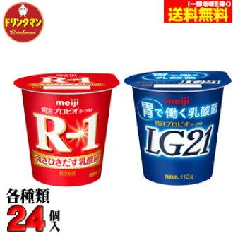 """*24个明治酸奶2种""""R-1酸奶""""""""purobio LG21""""安排112g的*2种(48个装)"""