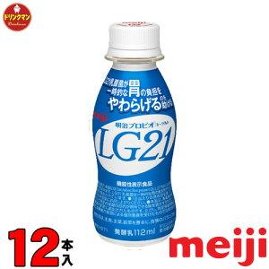 明治 プロビオ ヨーグルト LG21 ドリンク タイプ112ml×12本(クール便)