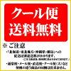 메이지 요구르트 ◆ R-1 음료 타입: 112ml× 48 개.