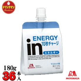 森永ウイダーinゼリーエネルギー180g×36袋 【梱包C】
