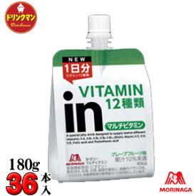 森永ウイダーinゼリーマルチビタミン180g×36袋 【梱包C】
