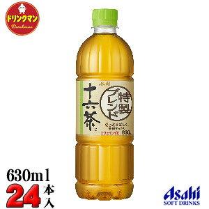 アサヒ十六茶 PET 630ml×24本 【梱包A】