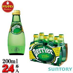 サントリー perrierペリエ 200ml 瓶×24本 【梱包A】