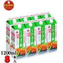 やまと蜂蜜てんてきの糖1200g(紙パック)×8本 【梱包A】