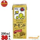 キッコーマン 豆乳飲料アーモンド 200ml×18本×2箱(36本)〔13%OFF〕 【梱包F】