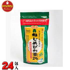十津川農場ねじめびわ茶PET500ml×24本