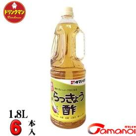 タマノイ らっきょう酢 PET 1.8L×6本 【梱包A】