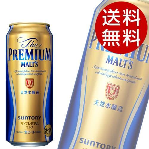 サントリー プレミアムモルツ 500ml×24缶