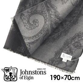 JOHNSTONS ジョンストンズ カシミア ストール 大判 ペイズリー ブラック 180×70cm WA001211-RU5908【送料無料】※北海道・沖縄・離島を除く