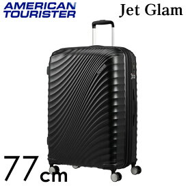 サムソナイト アメリカンツーリスター ジェットグラム 77cm メタリックブラック Jetglam 97L〜109L EXP