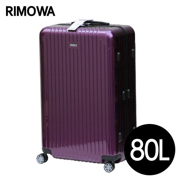 リモワ RIMOWA サルサ エアー SALSA AIR マルチホイール 80L ウルトラバイオレット スーツケース 820.70.22.4