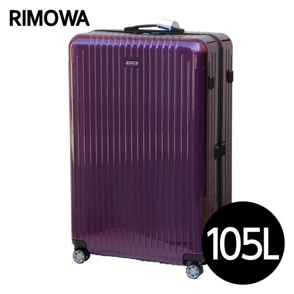 リモワ RIMOWA サルサ エアー SALSA AIR マルチホイール 105L ウルトラバイオレット スーツケース 820.77.22.4