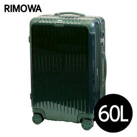 リモワ RIMOWA ボサノバ 60L ジェットグリーン/グリーン BOSSA NOVA マルチホイール スーツケース 870.63.40.4【送料無料】※北海道・沖縄・離島を除く