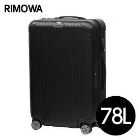 リモワ RIMOWA サルサ 78L マットブラック E-Tag SALSA ELECTRONIC TAG マルチホイール スーツケース 811.70.32.5【送料無料】※北海道・沖縄・離島を除く