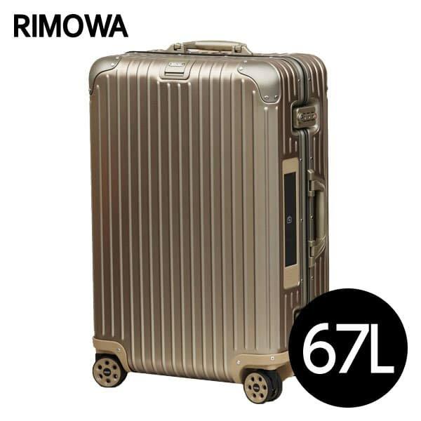 リモワ RIMOWA トパーズ チタニウム 67L E-Tag TOPAS ELECTRONIC TAG マルチホイール スーツケース 924.63.03.5