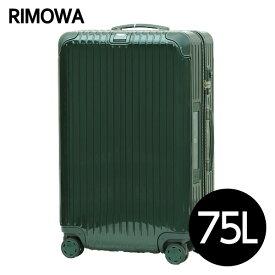 リモワ RIMOWA ボサノバ 75L ジェットグリーン/グリーン E-Tag BOSSA NOVA ELECTRONIC TAG マルチホイール スーツケース 870.70.40.5【送料無料】※北海道・沖縄・離島を除く