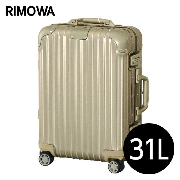 リモワRIMOWAオリジナルキャビンS31LチタニウムORIGINALCabinSスーツケース925.52.03.4
