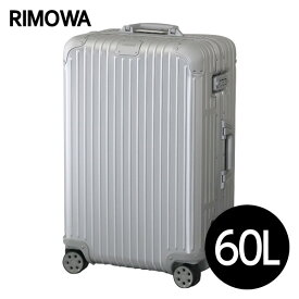 リモワ RIMOWA オリジナル チェックインM 60L シルバー ORIGINAL Check-In M スーツケース 925.63.00.4 【送料無料】※北海道・沖縄・離島を除く