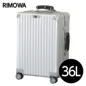 リモワ RIMOWA クラシック キャビン 36L シルバー CLASSIC Cabin スーツケース 972.53.00.4 【送料無料】※北海道・沖縄・離島を除く