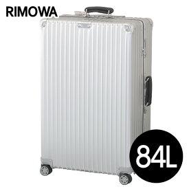 リモワ RIMOWA クラシック チェックインL 84L シルバー CLASSIC Check-In L スーツケース 972.73.00.4 【送料無料】※北海道・沖縄・離島を除く
