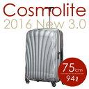 サムソナイト コスモライト 3.0 75cm シルバー Cosmolite V22-25-304