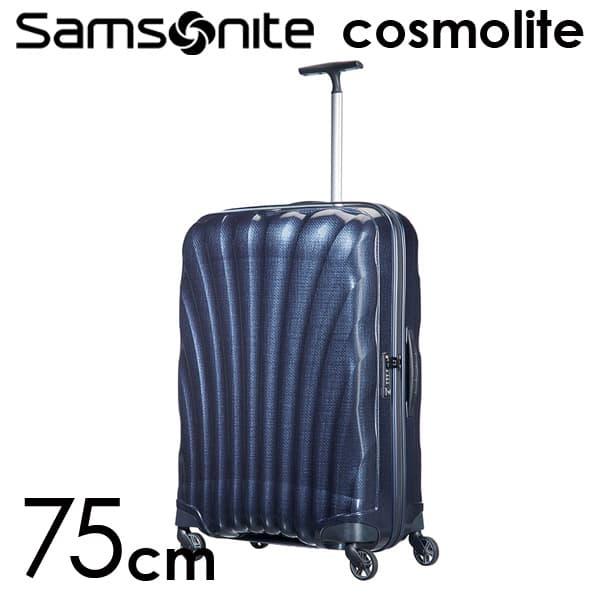 サムソナイト コスモライト 3.0 75cm ミッドナイトブルー Cosmolite V22-31-304