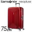 【11月24日まで期間限定】サムソナイト ネオパルス スピナー 75cm メタリックレッド Samsonite Neopulse Spinner 94L …