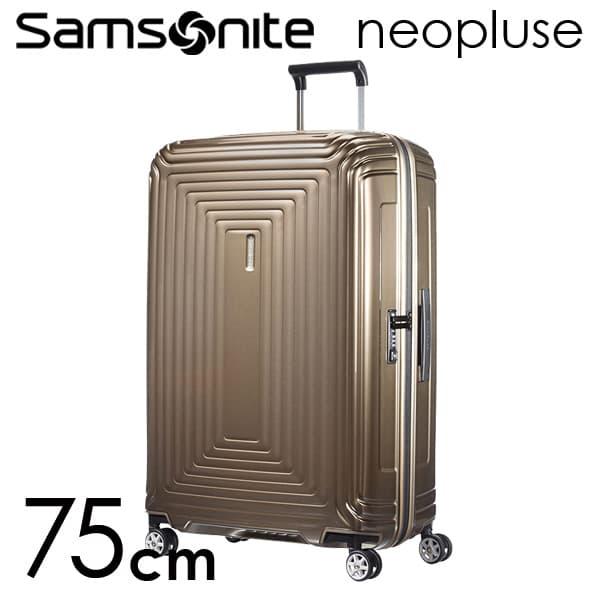 サムソナイト ネオパルス スピナー 75cm メタリックサンド Samsonite Neopulse Spinner 94L 65754-4535