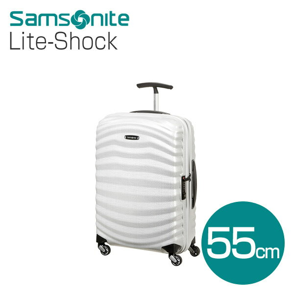 サムソナイト ライトショック スピナー 55cm オフホワイト Samsonite Lite-Shock Spinner 98V-35-001 36L