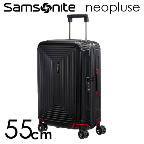 サムソナイト ネオパルス スピナー 55cm マットブラック Samsonite Neopulse Spinner 38L 65752-4386