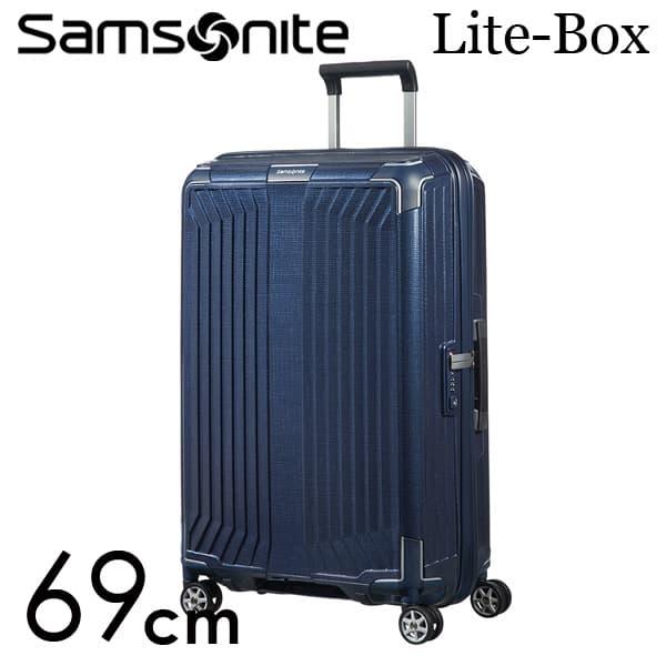 サムソナイト ライトボックス スピナー 69cm ディープブルー Samsonite Lite-Box Spinner 75L 79299【送料無料】※北海道・沖縄・離島を除く