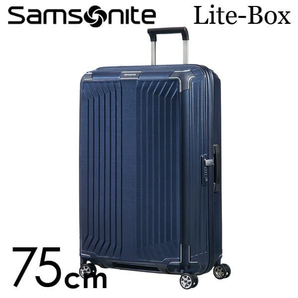 サムソナイト ライトボックス スピナー 75cm ディープブルー Samsonite Lite-Box Spinner 100L 79300【送料無料】※北海道・沖縄・離島を除く