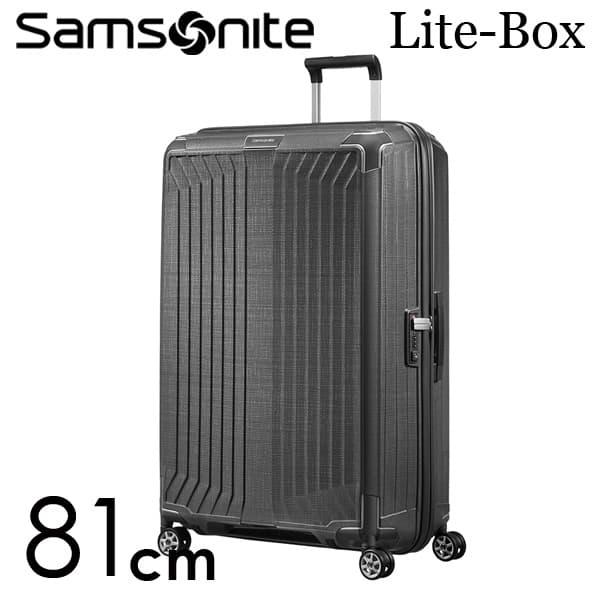 サムソナイト ライトボックス スピナー 81cm エクリプスグレー Samsonite Lite-Box Spinner 124L 79301【送料無料】※北海道・沖縄・離島を除く